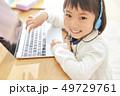 女の子 子供 ライフスタイル 勉強 49729761
