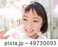 子供 女の子 入学 49730093