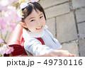 子供 女の子 入学 49730116