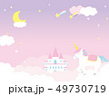 ゆめかわいい 背景イラスト 49730719