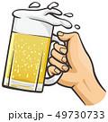 ビールジョッキを持つ手 49730733