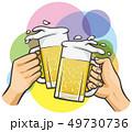 ビールジョッキを持つ手 49730736