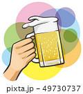ビールジョッキを持つ手 49730737