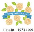 父の日 黄色いバラのイラスト 49731109