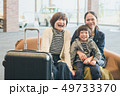 ママ友 女子旅 49733370
