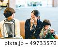 ママ友 女子旅 49733576