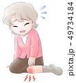 ひざを痛めた老婦人 49734184