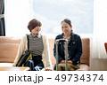 女子旅 ママ友 49734374
