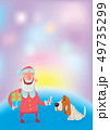 Happy laughing Santa Claus with dog. New year and Christmas cards for year of the dog according to 49735299