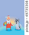 Happy laughing Santa Claus with dog. New year and Christmas cards for year of the dog according to 49735308