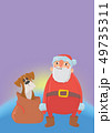 Happy laughing Santa Claus with dog. New year and Christmas cards for year of the dog according to 49735311