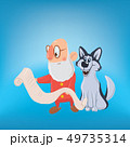 Happy laughing Santa Claus with dog. New year and Christmas cards for year of the dog according to 49735314