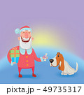 Happy laughing Santa Claus with dog. New year and Christmas cards for year of the dog according to 49735317