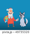 Happy laughing Santa Claus with dog. New year and Christmas cards for year of the dog according to 49735320