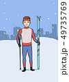 Cross country skiing, winter sport. Young man with skis standing on the background of the evening 49735769