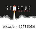 ビジネス 商売 ロケットのイラスト 49736030