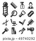 バーバー 床屋 理髪師のイラスト 49740292