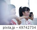 子供 女の子 キッズの写真 49742734