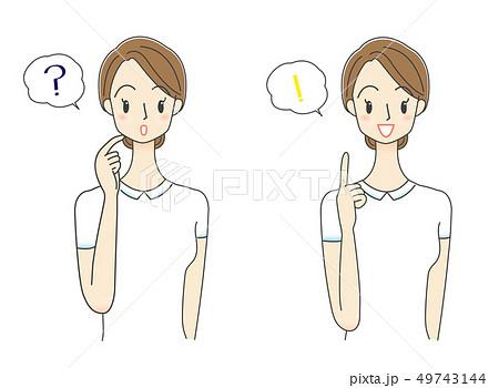 女性 看護師 疑問 悩み 49743144