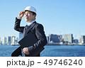 ミドル ビジネスマン 男性の写真 49746240