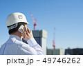 ミドルビジネスマン 建設 青空 スマートフォン 49746262