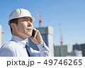 ミドルビジネスマン 建設 青空 スマートフォン 49746265