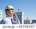 ミドルビジネスマン 建設 青空 スマートフォン 49746267