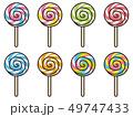 ペロペロキャンディ キャンディ 飴のイラスト 49747433