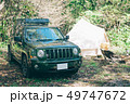 オートキャンプ 49747672
