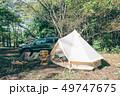 オートキャンプ 49747675