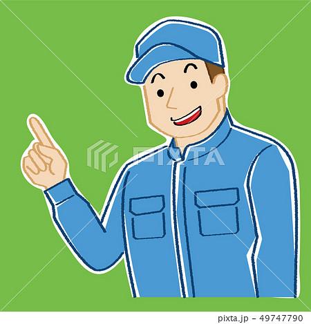 指さす帽子とつなぎを着用する青年男性(カラー線画とラフな着色)白ふち背景色あり 49747790