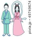 織姫と彦星 49749674