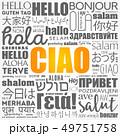 Ciao (Hello Greeting in Italian) word cloud 49751758