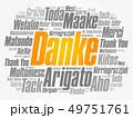 Danke (Thank You in German) word cloud 49751761