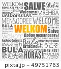 Welkom (Welcome in Afrikaans) word cloud 49751763