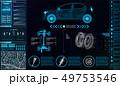 自動車 未来 未来的のイラスト 49753546