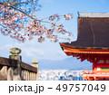 春・桜・京都イメージ 清水寺 49757049