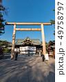 靖国神社 49758797