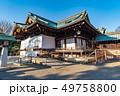 靖国神社 49758800