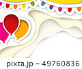 Party Balloons with Decorations in Cut Out Style 49760836