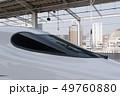 岡山駅に停車中の新幹線N700A系のぞみ号 49760880