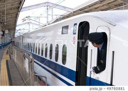 岡山駅に停車中の新幹線N700A系のぞみ号 49760881