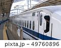 岡山駅を出発する東海道山陽新幹線、のぞみ号N700A系 49760896