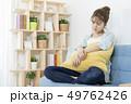 女性 アジア人 1人の写真 49762426