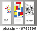 The vector illustration of roll up banner stands, vertical flyers, flags design business templates 49762596
