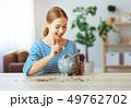 女性 メス 豚の貯金箱の写真 49762702