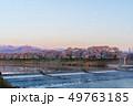 白石川 春 一目千本桜の写真 49763185