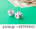 サイコロ ギャンブル ダイス ゲーム 49763642