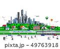 丘と高層ビルと駅透明 49763918
