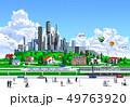 丘と高層ビルと駅入道雲 49763920